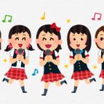 けやき坂46(ひらがなけやき)の初単独アルバムの発売日は?予約方法も紹介!