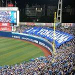 【関内編】横浜ベイスターズの試合をテレビ中継している居酒屋とスポーツバーを調査!