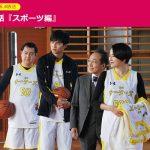 コンフィデンスマンJPの第9話(6月4日)のフル動画無料視聴方法は?衝撃の重大発表が!!