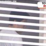 野沢徹の顔写真・家族構成は?Facebook・Twitterも調査!時効間近に逮捕!