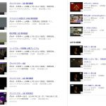 グッドドクター第3話の見逃し動画を無料で見る方法!Pandora・デイリーモーションは?