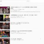 すべらない話のバックナンバーの動画を無料視聴する方法を紹介!YouTubeで見れる?
