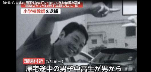 中村将の顔写真の画像