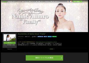 Hulu限定配信の安室奈美恵のドキュメンタリー番組