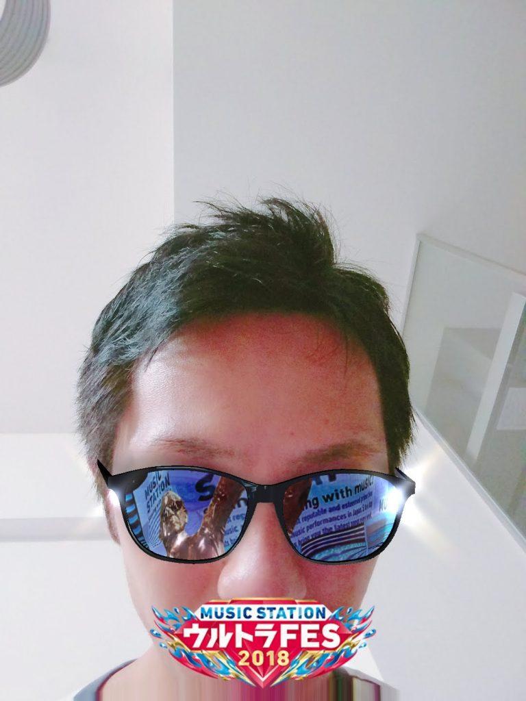 タモサングラスの実際の写真