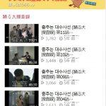 【映画】踊る大捜査線the movieシリーズのフル動画を無料視聴する方法!パンドラは?