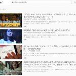 獣になれない私たちの第1話から最終回まで無料視聴する方法!YouTube・パンドラで見れる?
