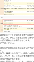 NHKオンデマンドで紅白歌が戦が配信される