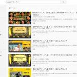 IPPONグランプリの過去動画・バックナンバーを無料視聴する方法を紹介!歴代王者の戦いが見れる!