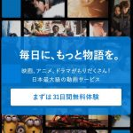 【映画】純平考え直せのフル動画を無料視聴する方法はある?DVDレンタルよりも早く見る!