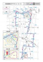 大阪国際女子マラソン2019のコース