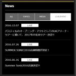【歌手】リアドウの国籍・性別や経歴が気になる件!親の職業や日本公演の日程も