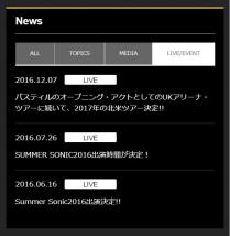 リアドウの日本公演予定がない