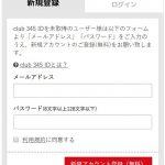 指原莉乃(さしこ)のファンクラブ(FC)の事前受付・登録はある?入会特典や年会費も気になる!