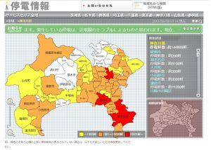 神奈川県の停電マップ