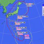 【台風19号】千葉県の避難所情報まとめ!施設名・場所名を一覧で紹介