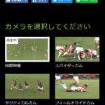 【ラグビーワールドカップ2019】開幕戦(日本対ロシア)のリアルタイム生配信動画をスマホで無料視聴!