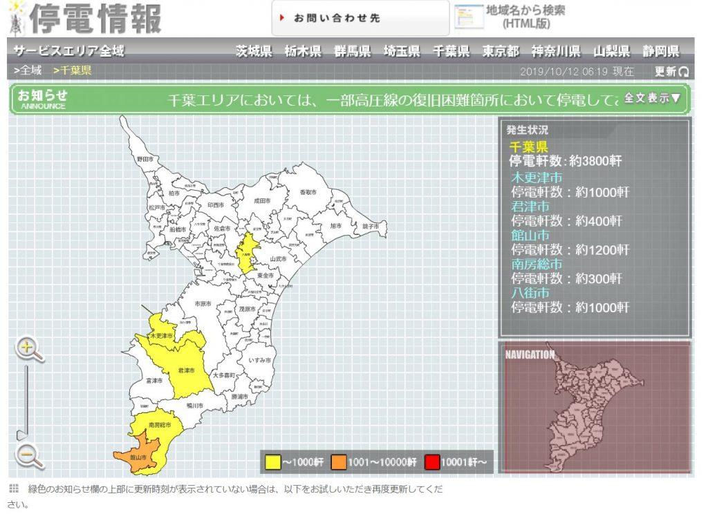 千葉県全体の停電状況の地図