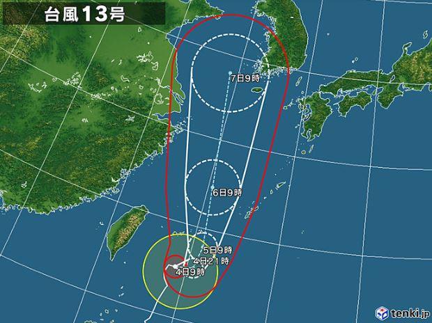 日本気象協会による台風13号の進路予想