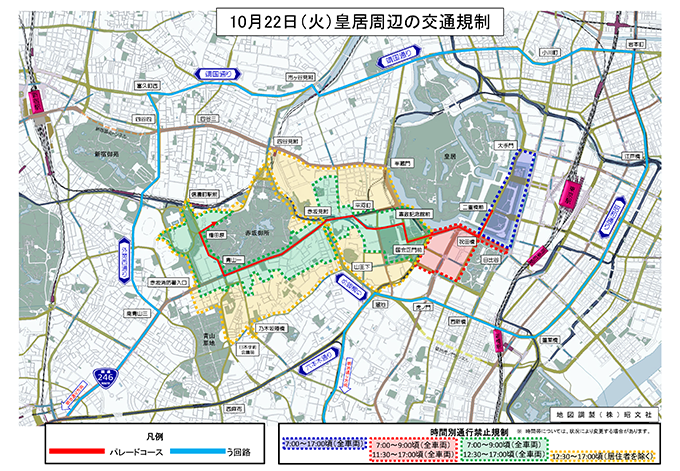 祝賀御礼の儀(即位パレード)の皇居周辺の交通規制・通行止めの地図