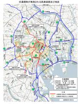 祝賀御列の儀で交通規制が実施される高速道路及び地区