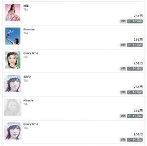music.jpで配信されているTiAの楽曲一覧
