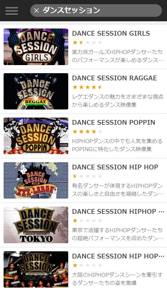 ダンスに関連する動画がU-NEXTで無料視聴可能
