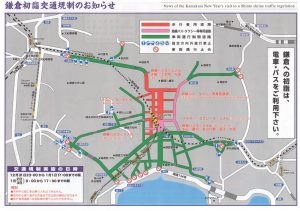 鶴岡八幡宮の初詣期間の交通規制地図