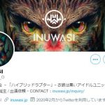 【アイドル】INUWASIのメンバー一覧まとめ!リーダーが誰なのかも気になる