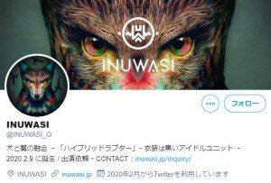INUWASIの公式Twitterアカウント